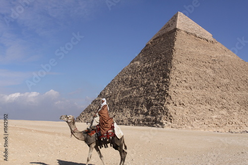 Fotografija  pyramide de gizeh egypte