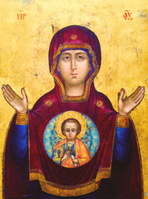 Icon Of Mary With Christ