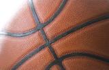 Koszykówka - 13203574