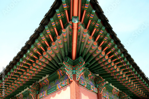 Changdeokgung II Poster