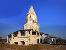 Church Of The Ascension, Kolomenskoye, Moscow
