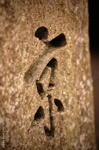 Stone craved ideogram Tapéta, Fotótapéta