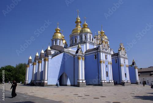Foto op Plexiglas Kiev Blue and golden