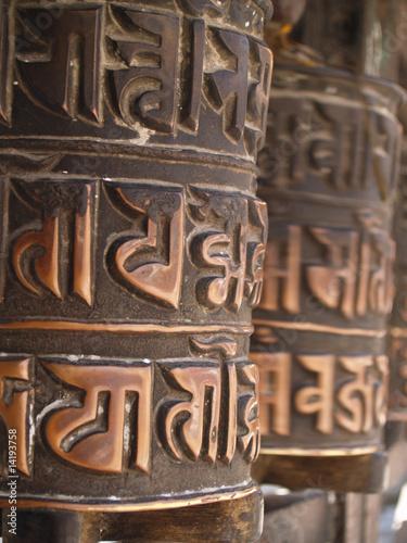 Staande foto Nepal Prayer wheels in buddhist temple