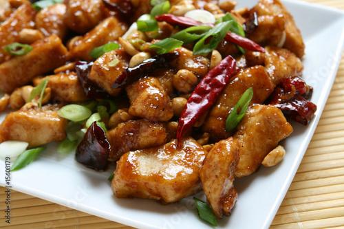 Photo  Kung Pao Chicken