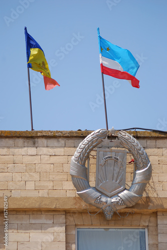 Coat of arms, Comrat, Gagauzia, Moldova