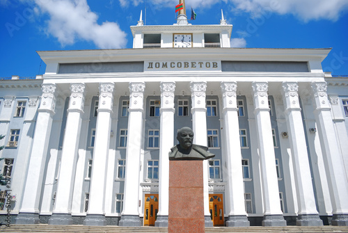 House of Soviets, Tyraspol, Transnistria, Moldova