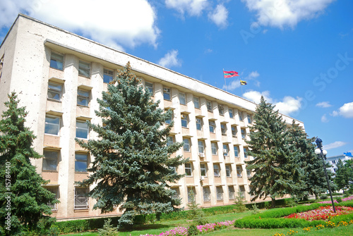 City Hall with bullets, Bender, Transnistria, Moldova