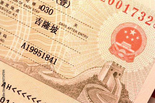 Tuinposter China China Visa