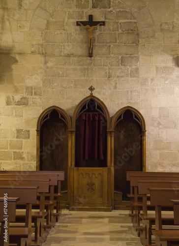 Photo San Giovanni Battista church. Matera. Basilicata.