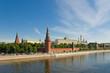 Russian Moscow Kremlin