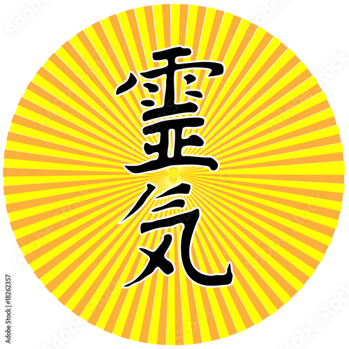 Photo  vector of reiki symbol