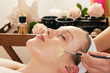 canvas print picture - Kosmetik - Gesichtsmaske auftragen