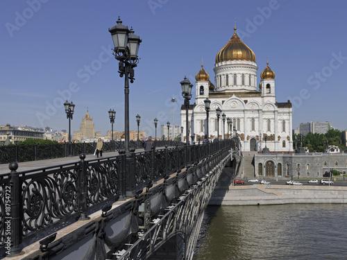 Russland - Moskau, Christi-Erlöser-Kathedrale, Moskwa © Hubertus Blume