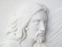 Volto Di Cristo Gesù