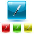 vector icon of fountain pen