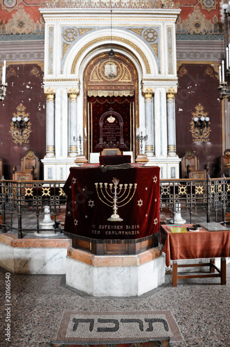 Fotomural Altar view in the synagogue of Pecs