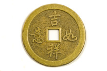 Chinese Feng Shui Coin