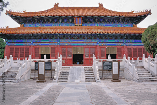 In de dag Peking China, Beijing the Ming Tomb.