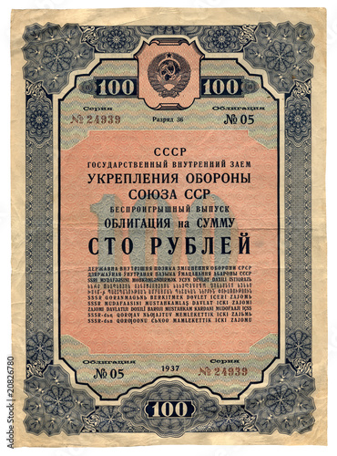 Fotografie, Obraz  vintage hundred soviet roubles, paper