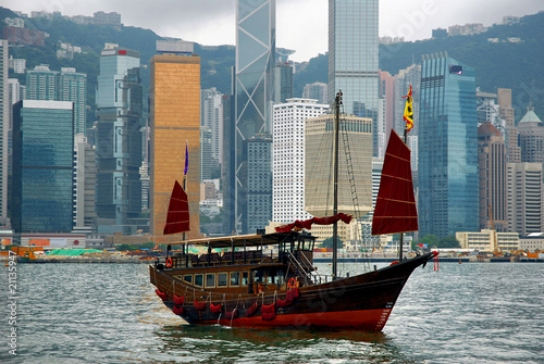 Photo  China, junk in Hong Kong harbor