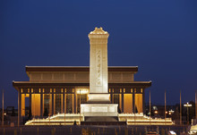 Monument To The People's Heroes And The Mao's Memorial Hall