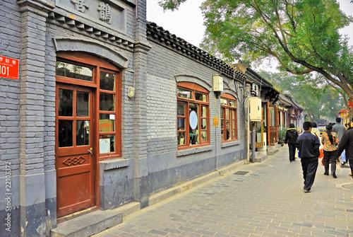 Door stickers Beijing Beijing old town, the typical houses ( Hutong).