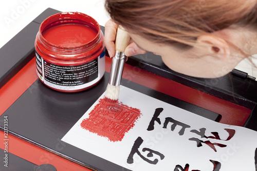Photo peinture décorative