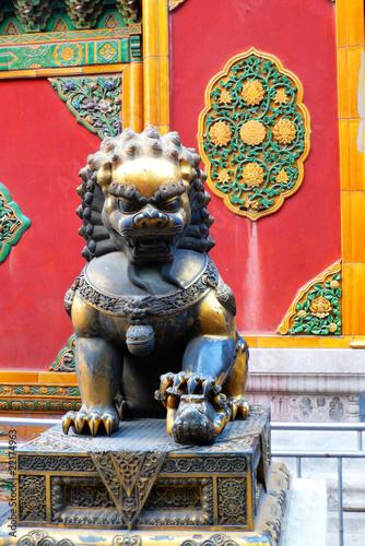 Fotografie, Obraz  Forbidden City