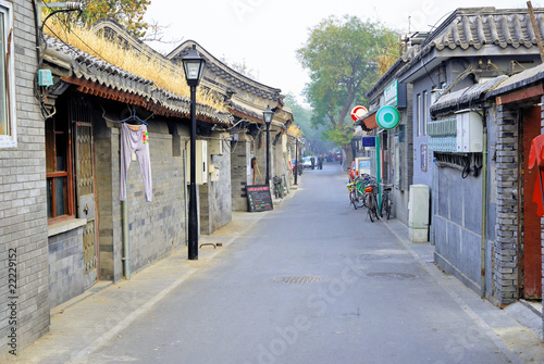 In de dag Beijing Beijing old town, the typical houses ( Hutong
