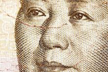 Cash Of China Money RMB 20