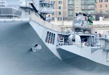 Aircraft Carrier Ship