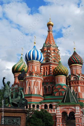 Les couleurs de Saint Basile à Moscou