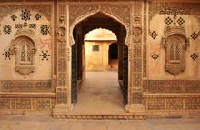 Jaisalmer City Palace
