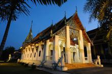PhraThat Chang Kham, Nan