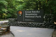 GSMNP Entrance