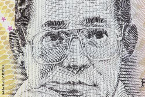 Ninoy Aquino of 500 Philippine peso Wallpaper Mural
