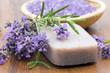 canvas print picture - bar of natural soap, herbs and bath salt