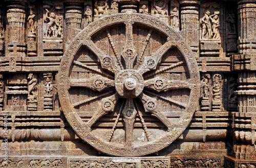 Orissa, Konark, Tempio del Sole - India Tablou Canvas