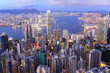 Hong Kong at evening