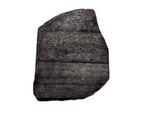 Piedra Rosetta Con Fondo Blanco