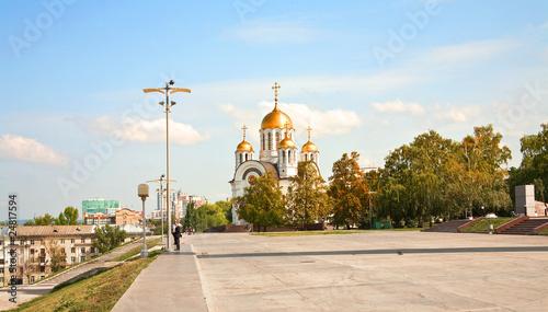 Samara, urban view Canvas-taulu