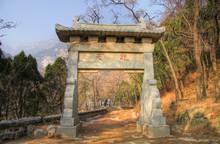 The Entrance Gate Mount Taishan