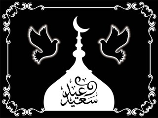 Creative eid background