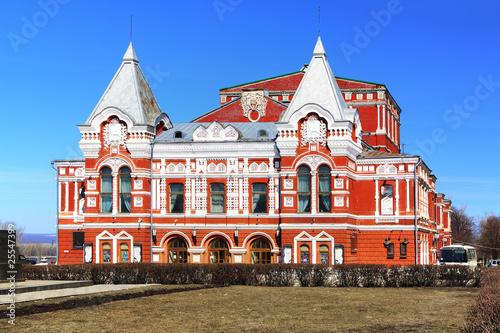 Drama Theater in Samara, Russia Canvas-taulu