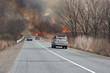 пожар у дороги