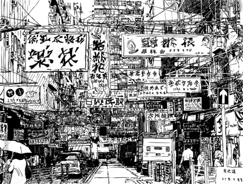 street in Hong Kong Poster