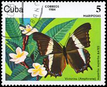 CUBA - CIRCA 1984 Victorina