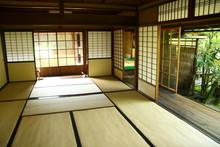 Interieur Japonais Traditionnel