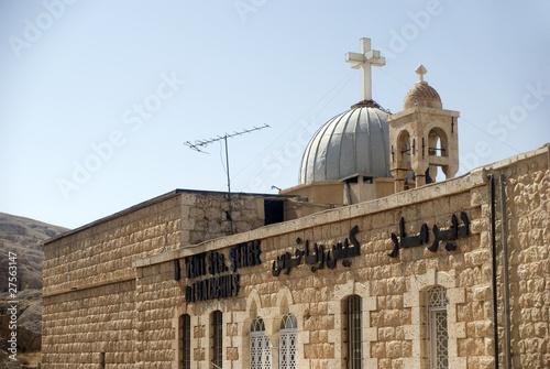 Photo Mar Sarkis Monastery, Maalula, Syria